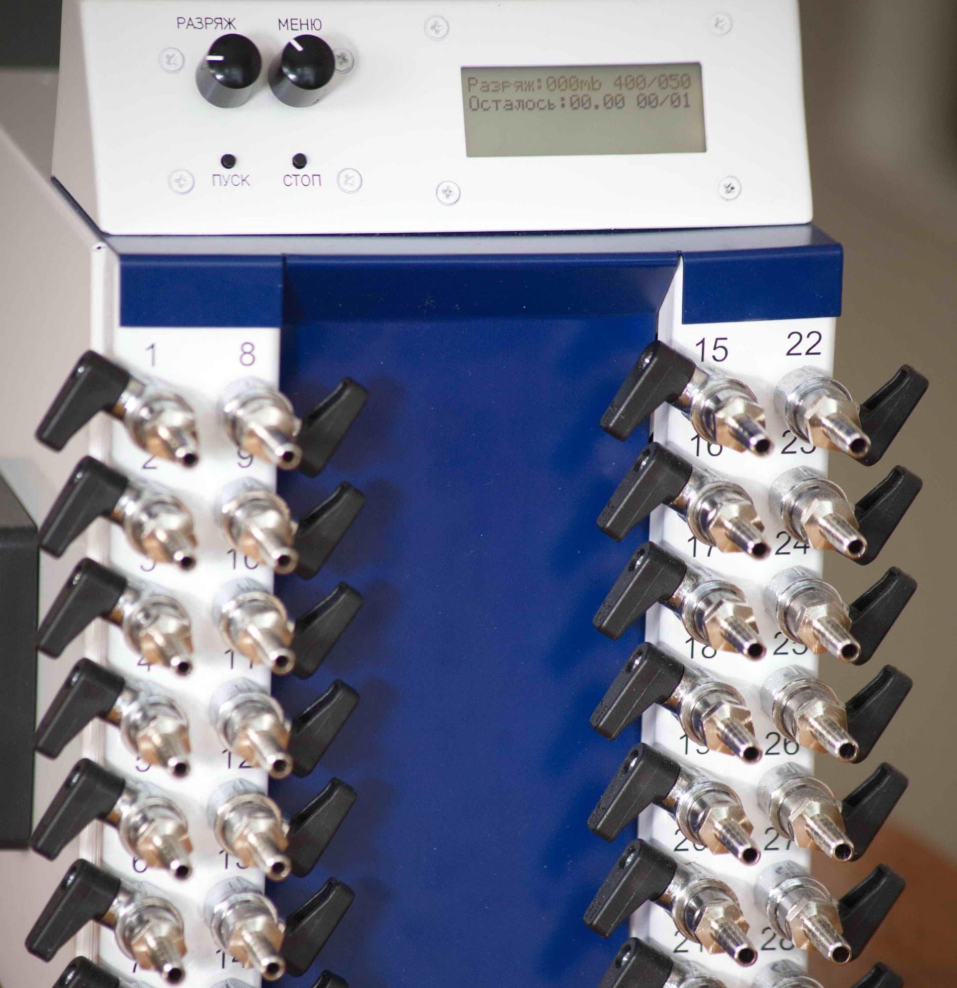 Аппараты для вакуумного массажа вакуум тонус 28э авм 28э nozomi массажер цена алиэкспресс
